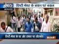 Violent protest in Ahmednagar over BJP deputy mayor's Shivaji comment