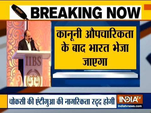मेहुल चोकसी की जल्द ही होगी भारत वापसी
