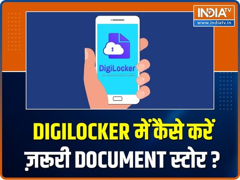 Here's how you can use The DigiLocker App to carry all documents in your mobile