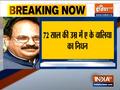 Senior Congress leader AK Walia passes away due to Covid-19 in Delhi
