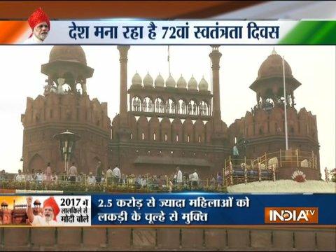 72 वें स्वतंत्रता दिवस समारोह के लिए लाल किला की तैयारी पूरी