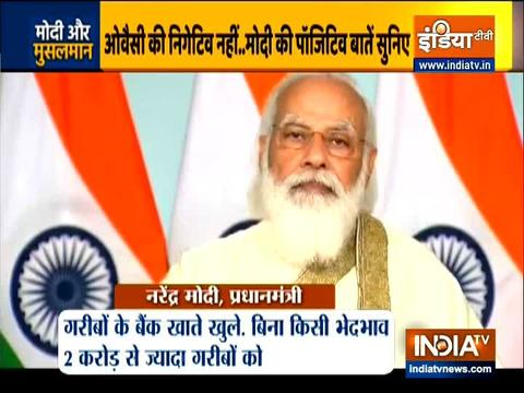 Haqikat Kya Hai : Significance of PM Modi's Message for Muslims