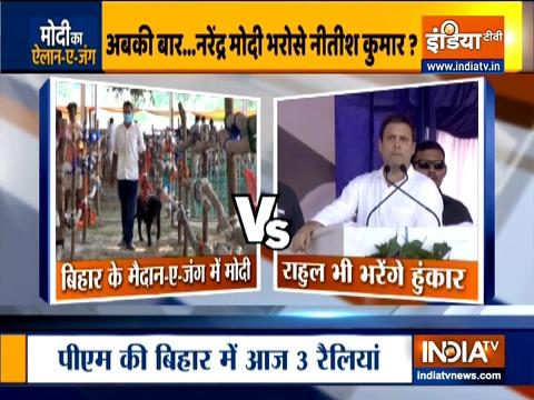 बिहार चुनाव 2020: सासाराम में रैली को संबोधित करेंगे पीएम मोदी