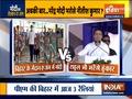 Bihar Election 2020: PM Modi shortly to address rally in Sasaram