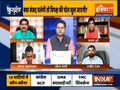 Kurukshetra: Oppn issues joint statement for discussion on Pegasus, farm laws in Parliament