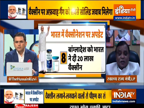 Watch UP's minister of state for health Atul Garg on Covid vaccination