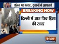 Fresh violence reported in Maujpur area in Delhi as protesters set bikes on fire