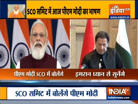 SCO समिट को संबोधित करेंगे PM मोदी, अफगानिस्तान मसले पर होगी चर्चा