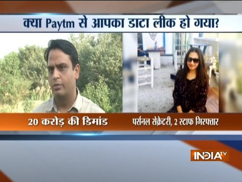 Three Paytm employees arrested for stealing data and blackmailing CEO Vijay Shankar Sharma