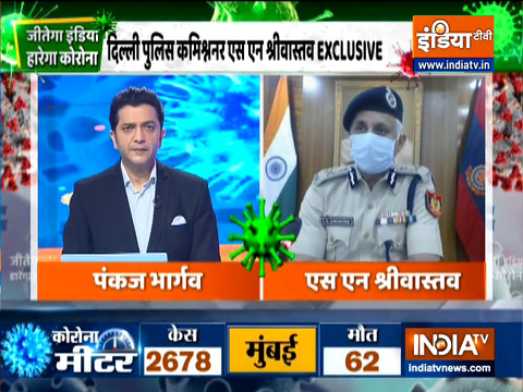 Jeetega India | 'We are enuring law & order on roads, hospitals' says Delhi Police Commissioner SN Srivastava