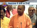 We are here to serve 22 crore people, says UP CM Yogi Adityanath