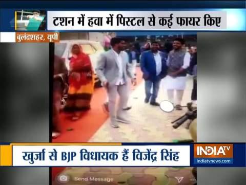 बीजेपी विधायक के बेटे द्वारा जश्न के दौरान गोली चलाने का वीडियो वायरल