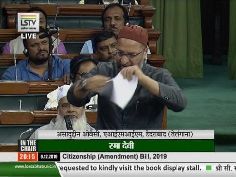 असदुद्दीन ओवैसी ने नागरिक संशोधन बिल की कॉपी को संसद में फाड़ा