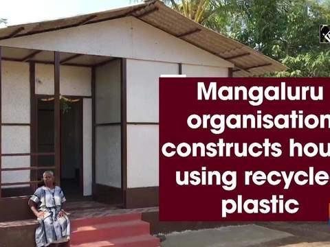 Mangaluru organisation constructs house using recycled plastic