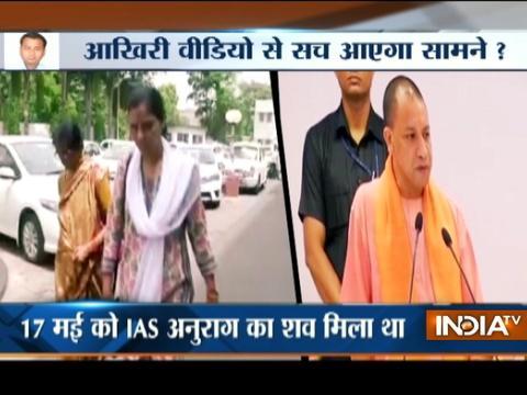 IAS Anurag Tiwari Murder Case: Victim's family meet CM Adityanath, demand CBI probe