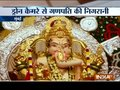 Mumbai's richest Ganpati made up of 70 kg gold and 350 kg silver, insured for Rs 264 crore