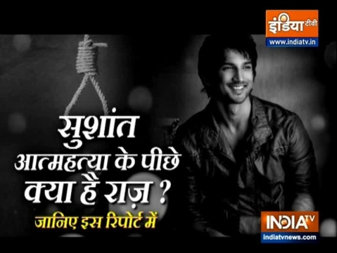 Sushant Singh Rajput Death Investigation: Mumbai police questioned 27 so far
