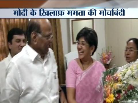 WB CM Mamata Banerjee meets NCP leader Sharad Pawar