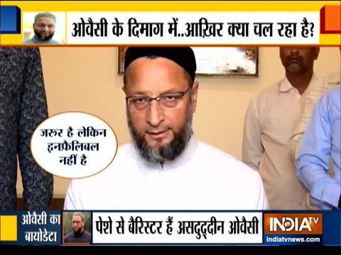 क्या है असदुद्दीन ओवैसी अयोध्या प्लान, जानने के लिए देखिए इंडिया टीवी की यह ख़ास रिपोर्ट