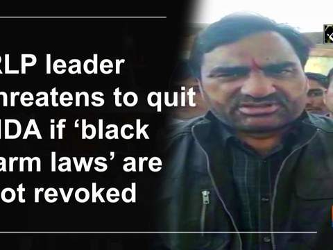 RLP leader threatens to quit NDA if 'black farm laws' are not revoked