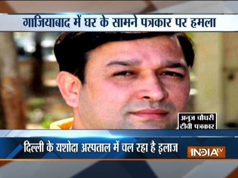 Television journalist shot at outside home in Ghaziabad