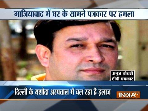 दिल्ली से सटे गाजियाबद में टीवी पत्रकार पर हुआ हमला
