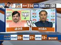 Kurukshetra | October 15, 2018: Congress likely to give a close fight to BJP in MP assembly poll