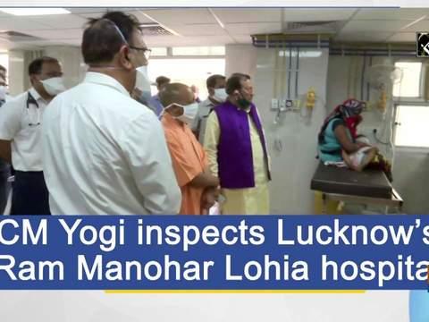CM Yogi inspects Lucknow's Ram Manohar Lohia hospital