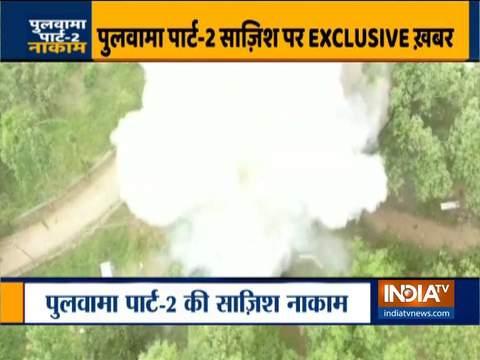 जम्मू-कश्मीर के पुलवामा में आतंकी साज़िश नाकाम, सुरक्षाबलों ने IED से भरी कार में लगे बम को डिफ्यूज किया