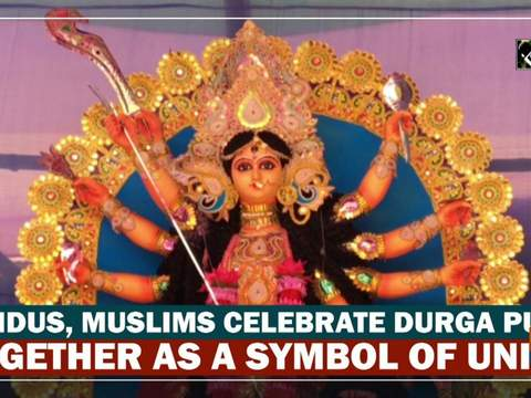 Hindus, Muslims celebrate Durga Puja together as a symbol of unity