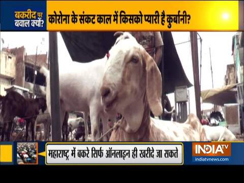 Eid-ul-Adha 2020: UP govt issues guidelines on Eid prayers, animal slaughter