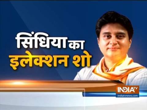 इंडिया टीवी एक्सक्लूसिव: ज्योतिरादित्य सिंधिया ने मध्य प्रदेश के पोहरी के लोगों से की मुलाकात