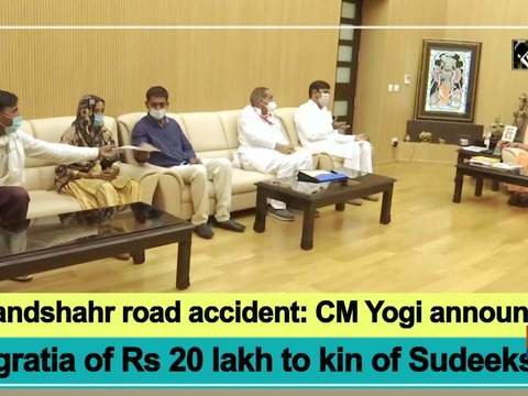 Bulandshahr road accident: CM Yogi announces ex gratia of Rs 20 lakh to kin of Sudeeksha