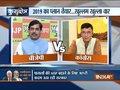 IndiaTV Kurukeshtra on August 6: Rahul Gandhi's strategy to oust Modi-led BJP in 2019 LS Polls