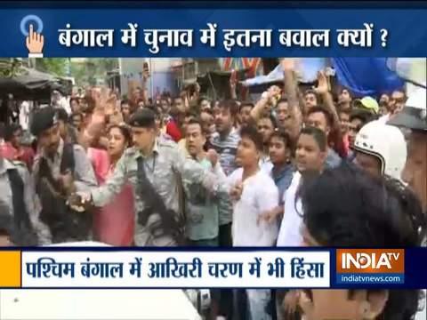 वोटिंग के आखिरी चरण में पश्चिम बंगाल के कई हिस्सों में हुई हिंसा, टीएमसी कार्यकर्ताओं ने किया विरोध प्रदर्शन