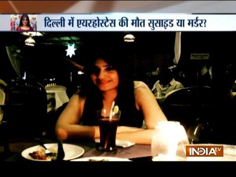 दिल्ली: हौज खास में एयर होस्टेस ने छत से कूदकर की 'खुदकुशी', परिजनों ने बताया साजिश