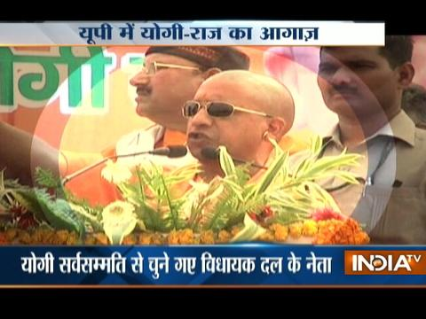 Yogi Adityanath will be 32nd Chief Minister of UP