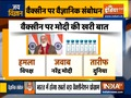 Haqikat Kya Hai : World's largest vaccination programme to start in India soon, says PM Modi