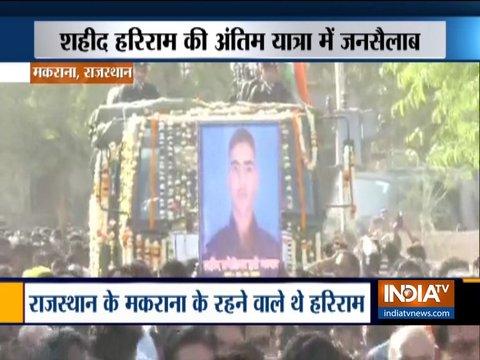 राजस्थान के मकराना में शहीद हरिराम भाकर को श्रद्धांजलि देने के लिए उमड़े लोग
