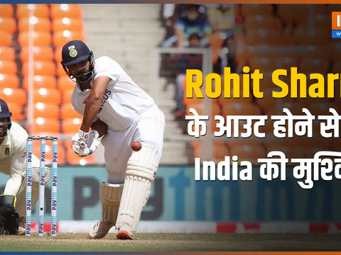 IND vs ENG: Rohit Sharma's departure adds to India's batting woes