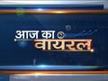 Aaj Ka Viral: Pak minister Haider Ali spreading fake news about Kashmir
