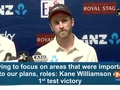 Trying to focus on areas that were important to our plans, roles: Kane Williamson on 1st test victory