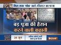 Burari case: Shocking tale behind Badh Tapasya