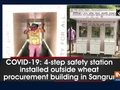 COVID-19: 4-step safety station installed outside wheat procurement building in Sangrur
