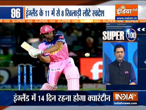 Super 100: IPL में खेल रहे ज्यादातर इंग्लैंड के खिलाड़ी स्वदेश लौंटे
