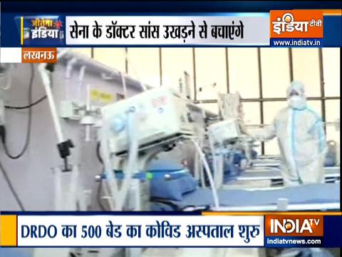 राजधानी लखनऊ में शुरू हो गया डीआरडीओ का अस्पताल, 500 बेड की व्यवस्था | जीतेगा इंडिया