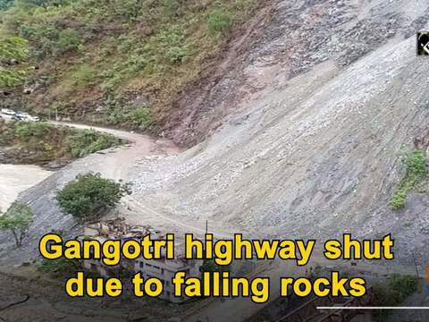Gangotri highway shut due to falling rocks