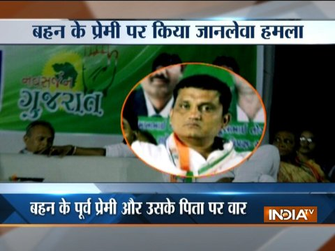 Surat: Congress leader booked for attempt to murder charge
