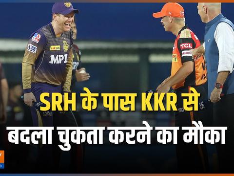 IPL 2021 : सनराइजर्स हैदराबाद ने जीता टॉस, KKR करेगा पहले बल्लेबाजी