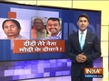 Kin of BJP workers killed in West Bengal to be at Modi's swearing-in ceremony